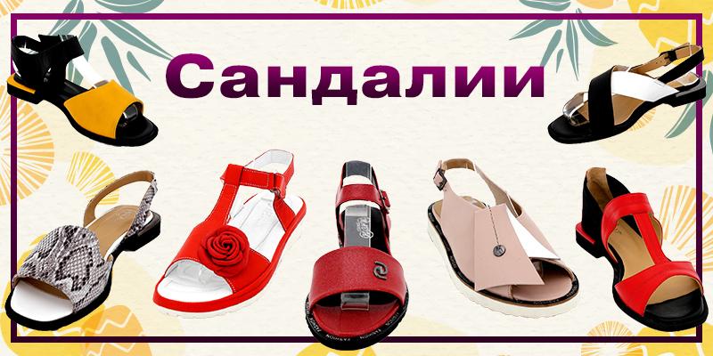 Покупайте новые модели женских сандалий Аскалини в нашем магазине