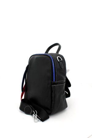 Рюкзак Mironpan S68661