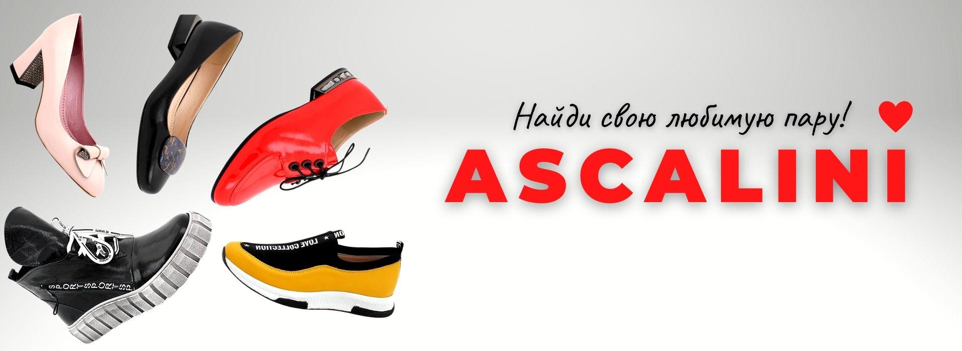 Обувь и Аксессуары для женщин