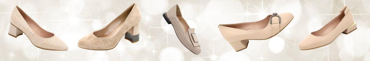Выбираем бежевые туфли